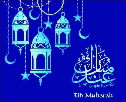 eid-al-fitr-quotes-english-quran-2014