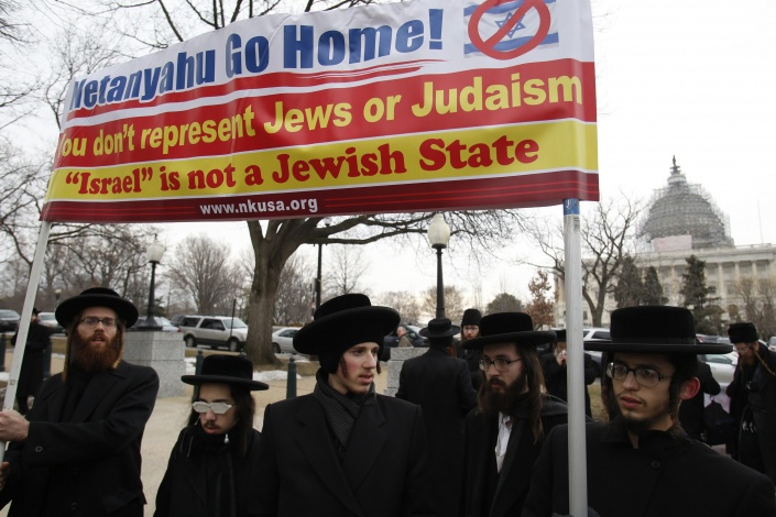 Anti-Zionist Orthodox Rabbis protest against Israel's Prime Minister Benjamin Netanyahu's speech to a joint meeting of Congress on Capitol Hill in Washington March 3, 2015. Photo credit:  Yuri Gripas / Reuters