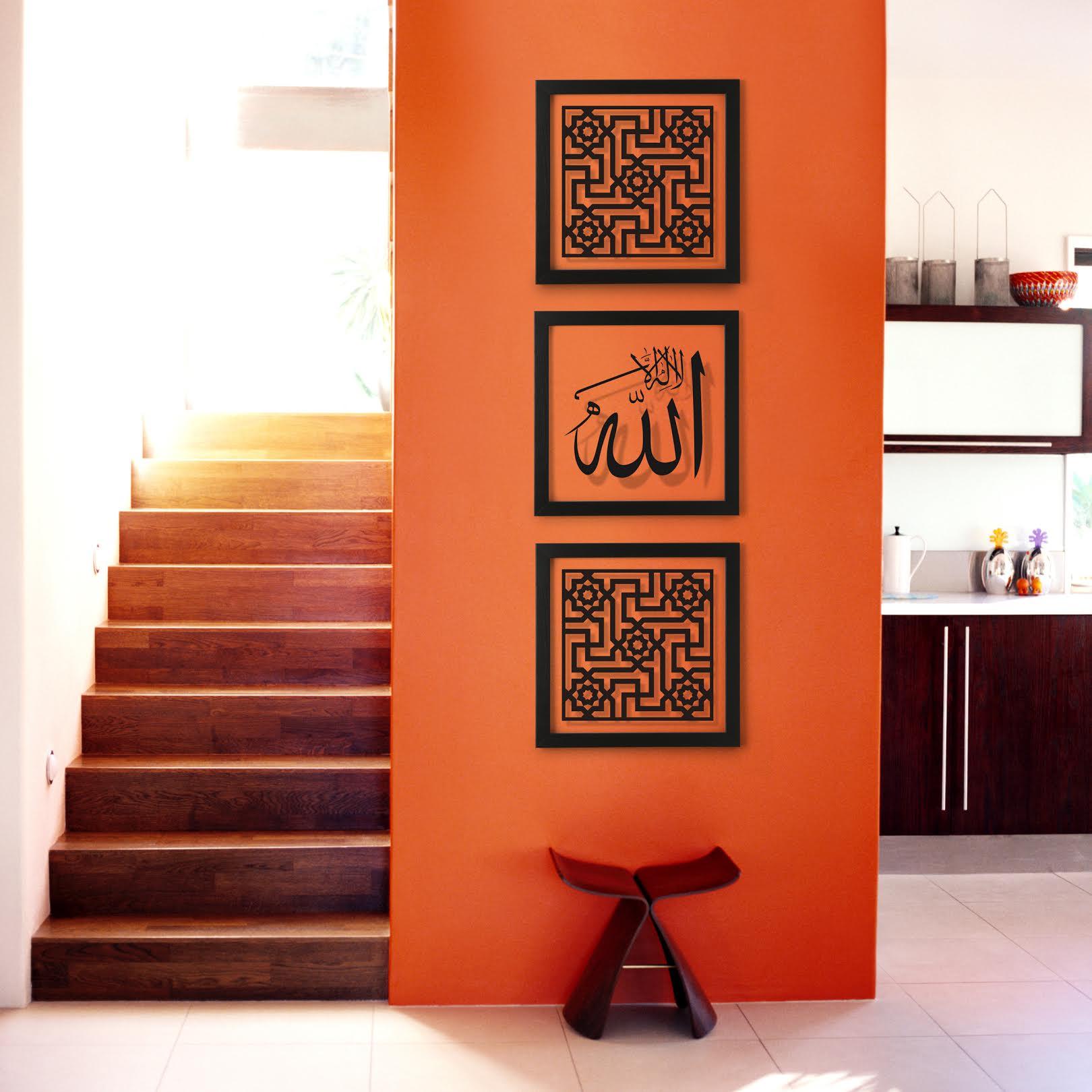 Photo credit: Sakina Design.