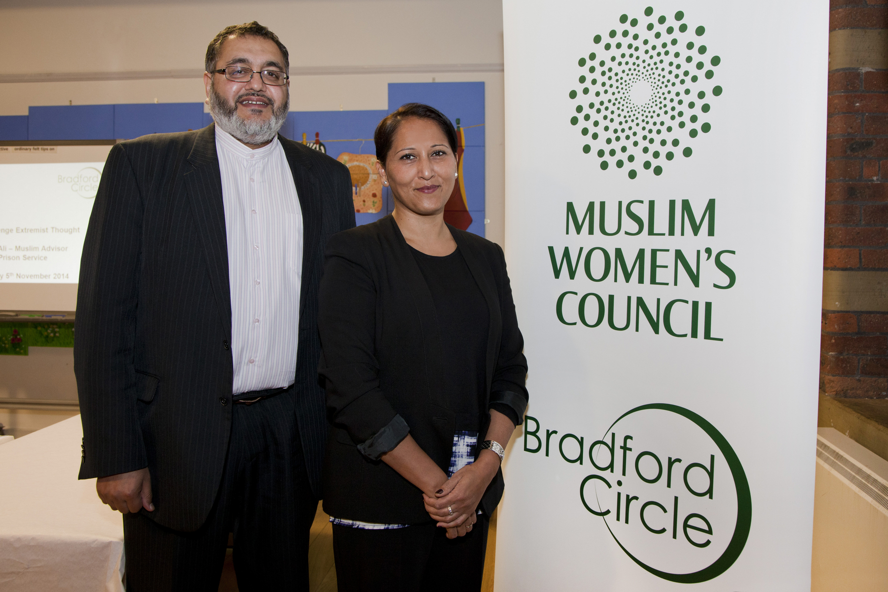 Bana Gora of the Muslim Women's Council of Bradford