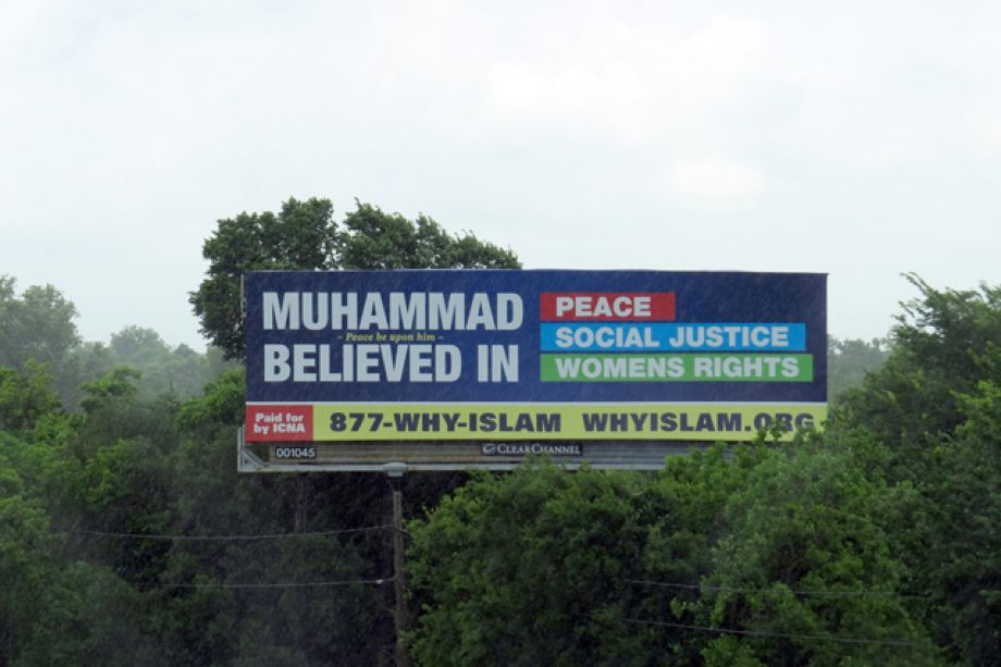 ICNA_Billboards_Dispel_Islam_Misconceptions