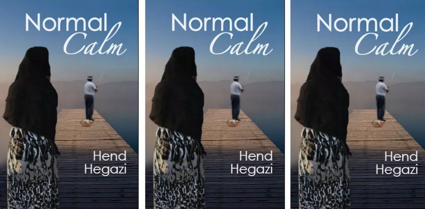 """The cover of Hend Hegazi's """"Normal Calm""""."""