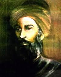 Abu al Qasim al Zahrawi