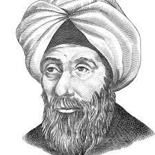 Ibn al Haytham
