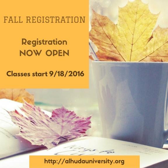 ahu_fall_semester_muslim_observer_6in_6in