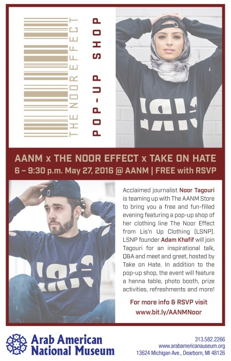 The Noor Effect flyer