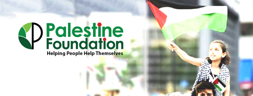 palestine foundation